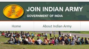 ARO Palampur Army Bharti logo-409x226